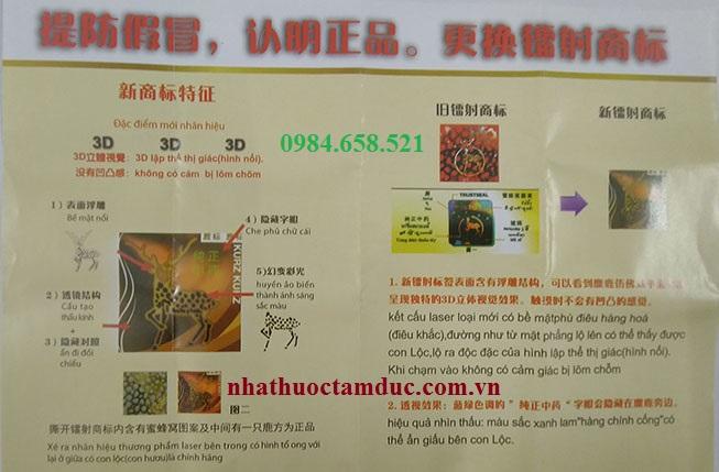 thuoc-dau-da-day-606-vall-boon-chinh-hang