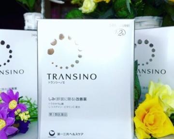 VIên uống trị nám da Transino C 240 viên của Nhật