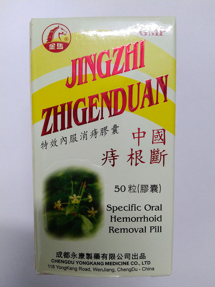 Trĩ căn đoạn (Jingzhi Zhigenduan) chữa trĩ nội, trĩ ngoại