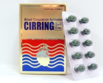 CIRRING Soft Cap