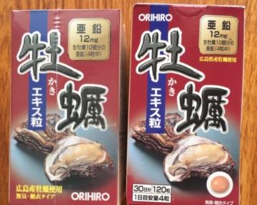 Tinh chất Hàu tươi ORIHIO Nhật Bản 120 viên tăng cường sinh lý, tăng khả năng thụ thai