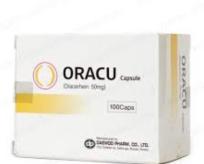 ORACU (Diacerhein)