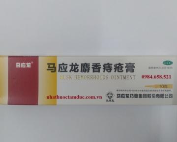 Thuốc mỡ bôi trĩ Mayinglong Musk Hemorroids Ointment chữa bệnh trĩ nội, trĩ ngoại