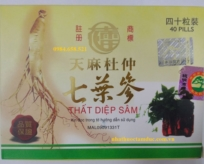 Thất Diệp Sâm (Seven Leave Ginseng)
