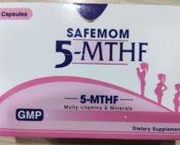 5 – MTHF (5 – Methyltetrahydrofolic Acid, Glucosamine Salt)